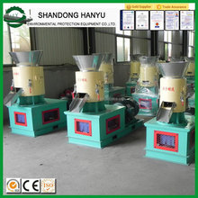 Economic hotsell flat die used wood pellet mills
