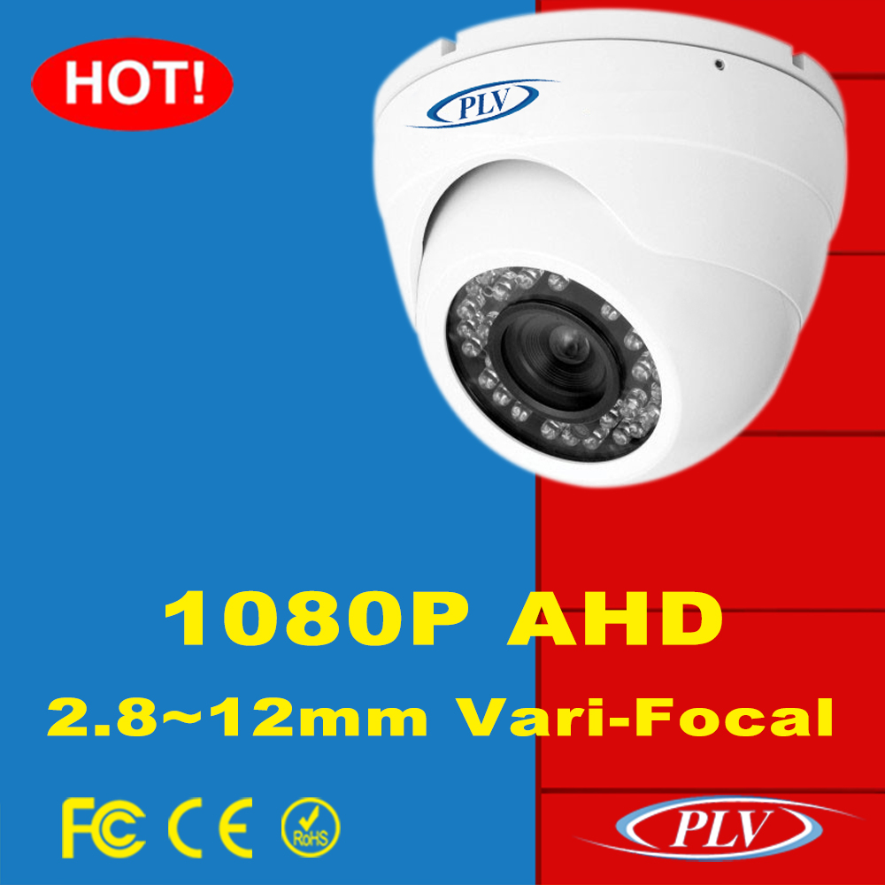 "1/2.8"" Sony CMOS Image Sensor Security Camera 1080P 2MP full hd CCTV cameras Infrared AHD motion sensor security camera"