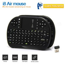 2.4GHz Wireless i8 Keyboard Remote Qwerty Fly Air Mouse for Android TV Box XMBC M8