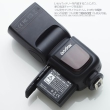 Godox V850 Li-ion Camera Flash