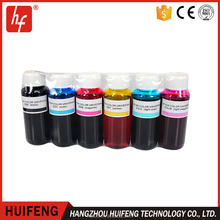 70ml/100ml dye ink for Epson L Series,with same bottle and color box,L350/L351/L100/L301/L353/L800/L300/L200/L303/L358/L211/L565