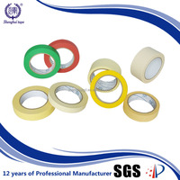 China Manufacturer Decoration Custom Factory Wholesale Car Masking Tape