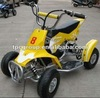 /product-detail/mimi-electric-atv-549815903.html