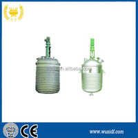 Machinery Stainless Steel High Pressure Packed Bed Kettle With Chemical Reactor(mixer or mixing tank)