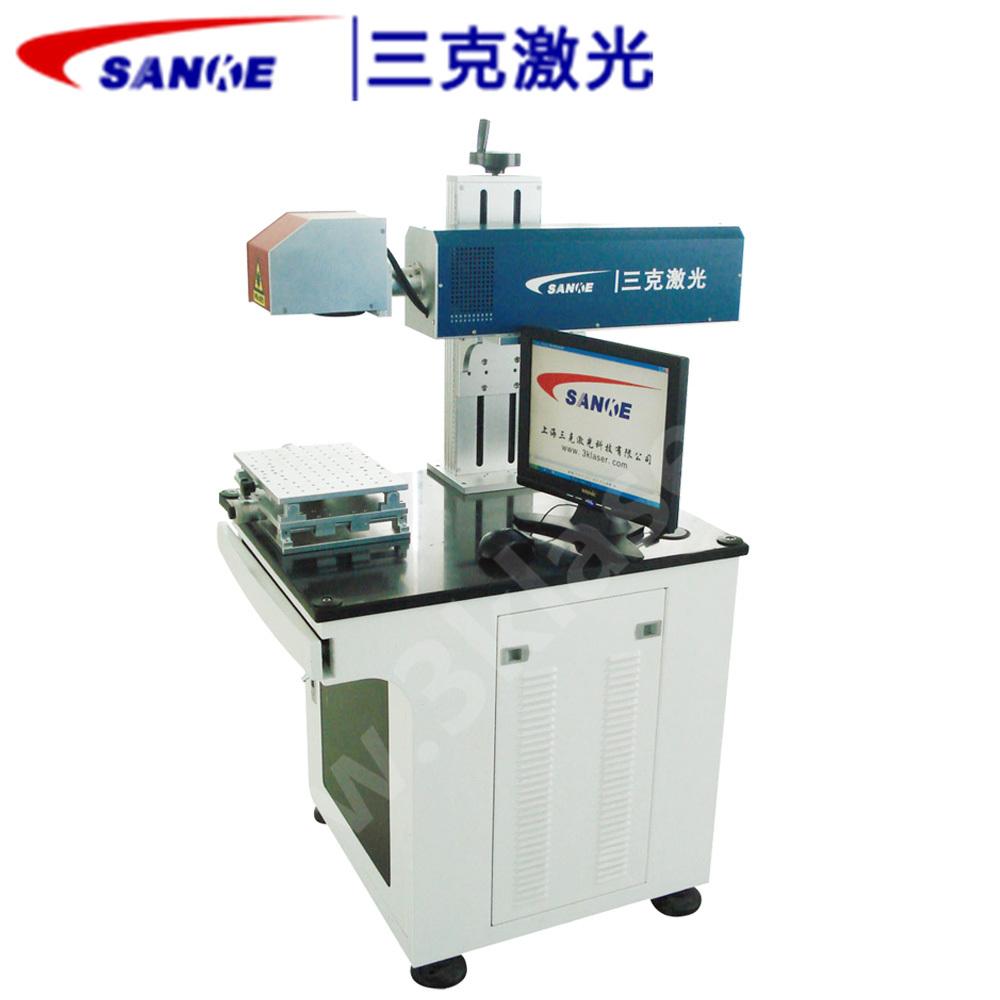 laser co2 machine