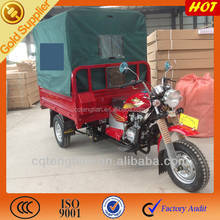 200cc China moto triciclo de carga with MP3