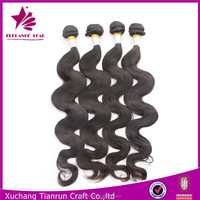 cheap real human hair extensions real mink brazilian hair retailers general merchandise16inch