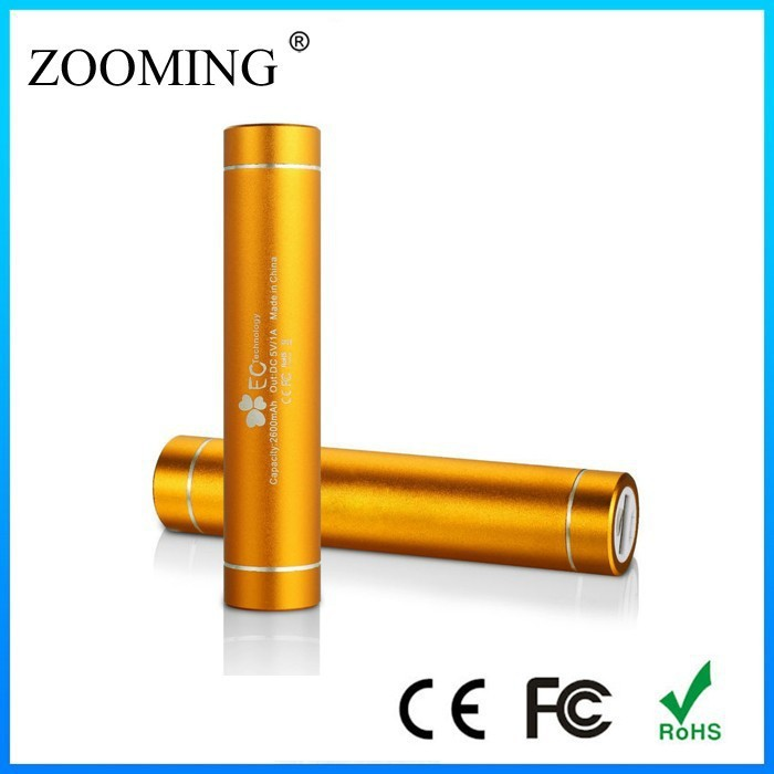 2600mAh portable charge iphone / lipstick power bank / mobile battery charger