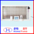 DC 24V Electric Control Air Grille