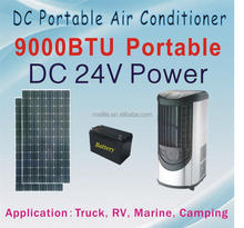 Popular portable air conditioner 9000BTU mobile remote air conditioning