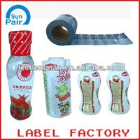 automatic neck shrink label sleeving machine for bottle packaging