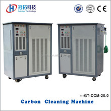HHO oxy-hydrogen ecological cleaning products/car washer equipment