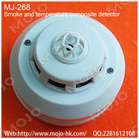 MJ-268 smoke and temperature composite detector