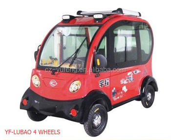 cheap price 4 wheels chinese mini car /adult battery car