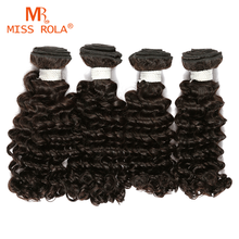 Wholesale 8a virgin peruvian hair bundles Deep Curly hair extension remy human hair weave