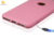 Exquisite colorful 360 degrees silicone case for apple iphone 7 7 plus