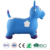 Giant PVC animal hopper inflatable toy