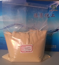 Powerful fertilizer additive Sodium of polyaspartic acid / Polyaspartic acid potassium / Polyaspartic acid Calcium