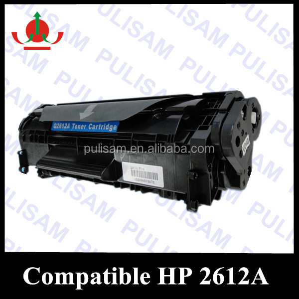 Pulisam compatible 2612A for laser printer 1010/1012/1015/3015/3020 toner cartrige