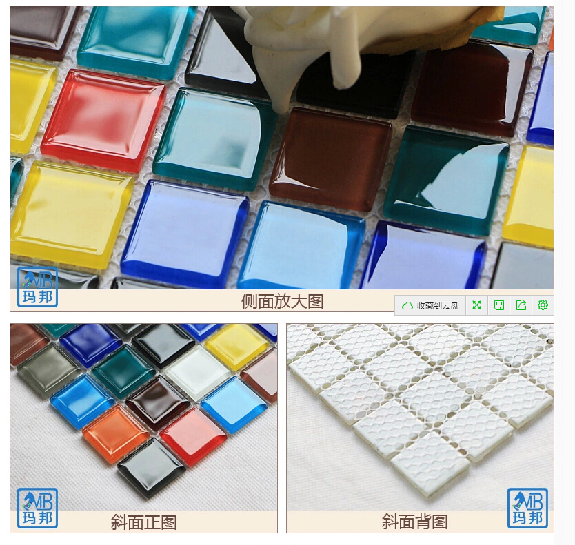 Worldwide Delivery Iso Quality Bubble Glass Tile Wholesale Manufacturer In China