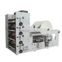 MR-850P Automatic Four Colors Roll Feeding flexo die cutting and printing machine