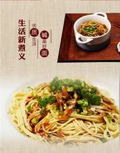 hot spicy mung bean convenient noodles