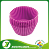 Party cake mould silicone for wholesale
