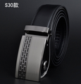 Simple design Split Leather Belts in Black with zinc alloy buckle