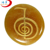 yellow jade Wiccan 1piece Set Occult Pagan Wiccan ritual supplies