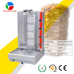 High Quality Commercial Stainless Steel Gas Shawarma Oven/Gas Chicken Grill machine/Shawarma Roaster