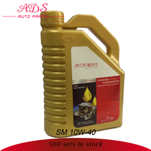 excellent quality semi-synthetic petrol engine oil OEM: SM 10W-40