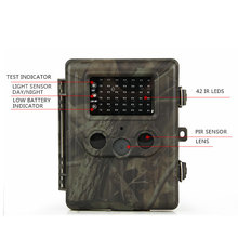 HAIKE CL37-0020 digital trail camera for hunting gprs wifi trail