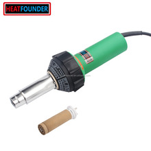 1600W Auto Repairs Hot Air Blower Soldering Gun