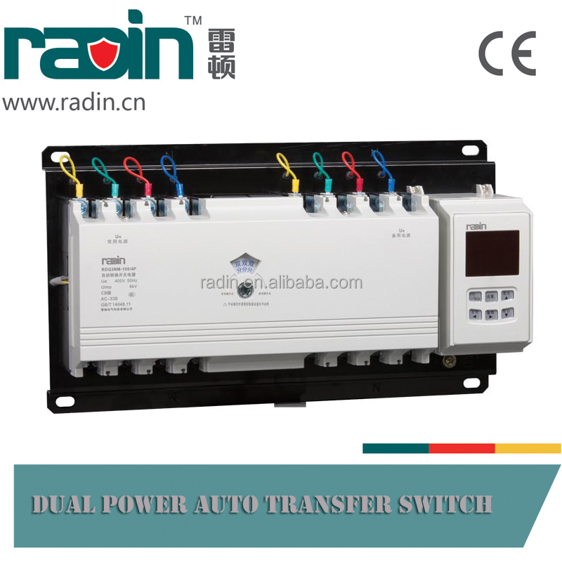 RDQ3NMB 1250A 4P Genset Automatic Transfer Switch (ATS)