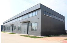 new cheap steel building construction material