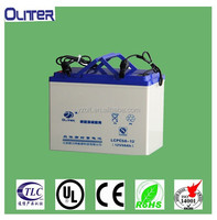 China supplier 12v 50ah gel storage battery for solar light