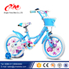 /product-detail/factory-online-selling-sky-blue-kids-bike-new-model-bright-colorful-kids-cheap-bikes-china-wholesale-16-childrens-bikes-age-5-60670721199.html