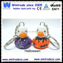 Halloween pumpkin duck keychain