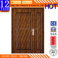 China products steel wooden mother and son door armored Door mom and son doors