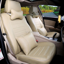 High Quality Luxurious Universal Size 3D Leather Car Seat Cover
