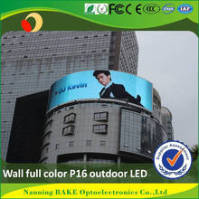good quality iso9001 p16 led portable mini electronic scoreboard