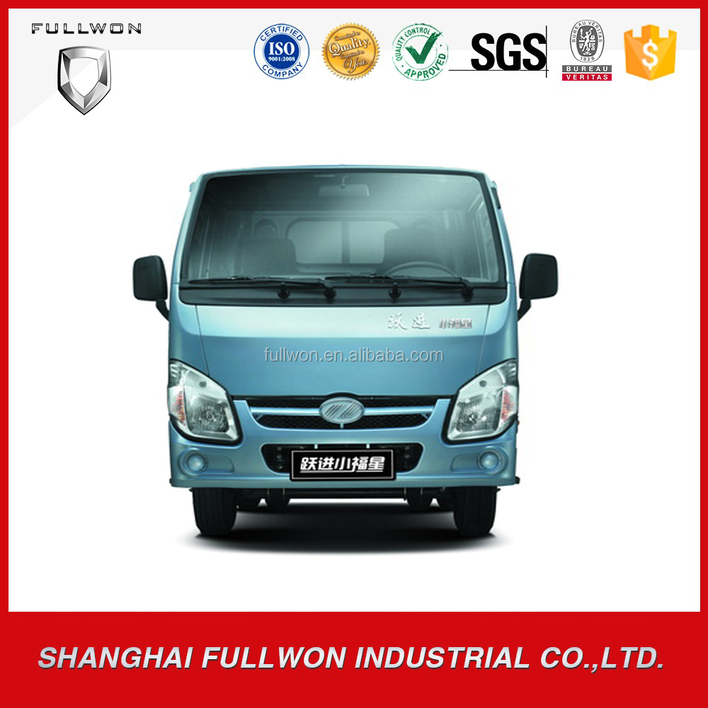 China YUEJIN/IVECO new design of S-series 4x2 cheap mini truck