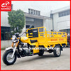Guangzhou three wheel motorcycle with carriage for sale
