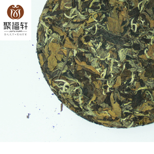 High Quality Chinese 7 years Fuding Chinese White Tea