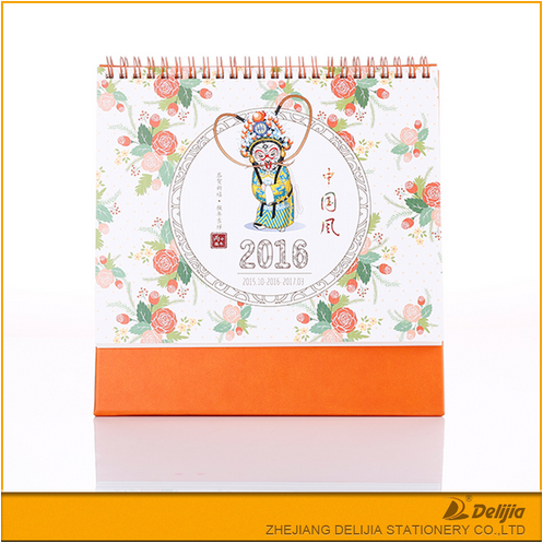 Good offer gift wall calendar design