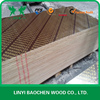 13-Ply Boards Plywood Type 18mm construction Plywood