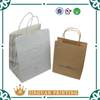 FREE SAMPLES!! Promotional Customized Brown Paper Bag