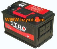 Sell MF 57413 Auto/Car Battery