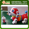 34.5*18*25cm Realistic Dog Toy Remote Control Toy Dog