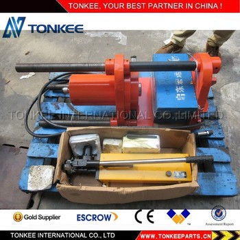 150 Ton Track pin press, Portable Track pin press, Hand power hydraulic Track pin press